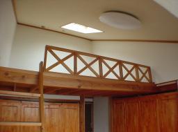 ロフトの手すり木製