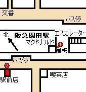 駅前店略図