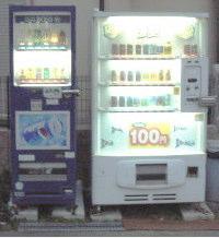 アパートの設備100円自販機