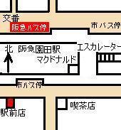 園田駅阪急バス停